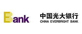 中国光大银行