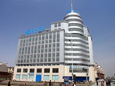 中国联通信重庆市分公司
