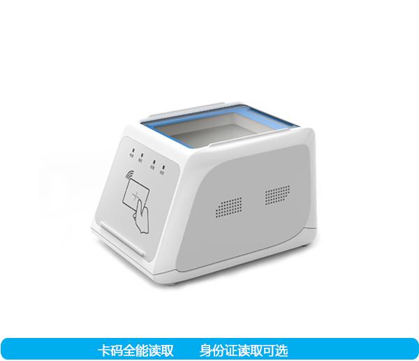 CVR-300HS多功能扫码平台