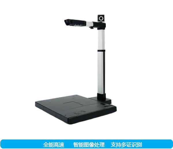CVT-1550R高拍仪