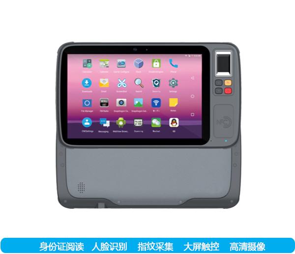 CVR-100P1手持式身份证阅读机具